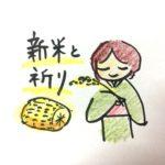 米どころ八木の田んぼが、大嘗祭の儀式に抜擢!稲作と祈り